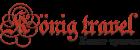 лого КёнигТревел